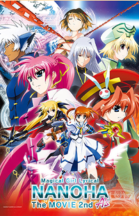 Nanoha Movie 2nd A's