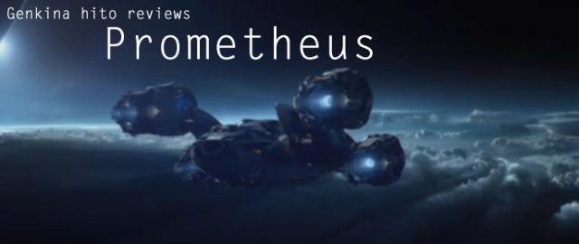 Prometheus Review Banner 2