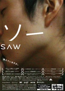 Seesaw Movie Poster 2