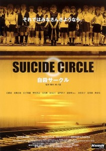 Suicide Circle Poster