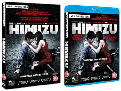 Himizu DVDBluRay Third Window Films