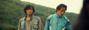 Neanderthal Men (Park Jung-Hak and Bae Sung-Woo) in Bedevilled