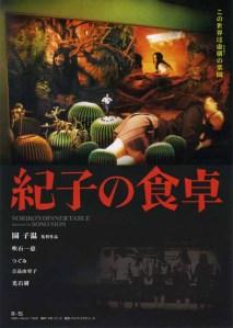 Noriko's Dinner Table Poster