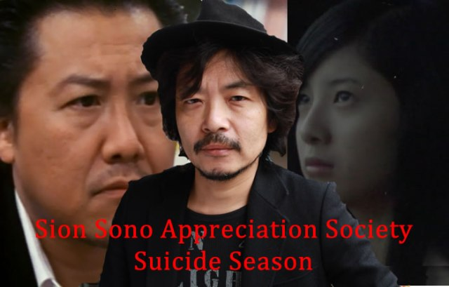 Genkina hito's Sion Sono Appreciation Society Banner