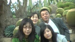 Noriko and Her Family in Noriko's Dinner Table