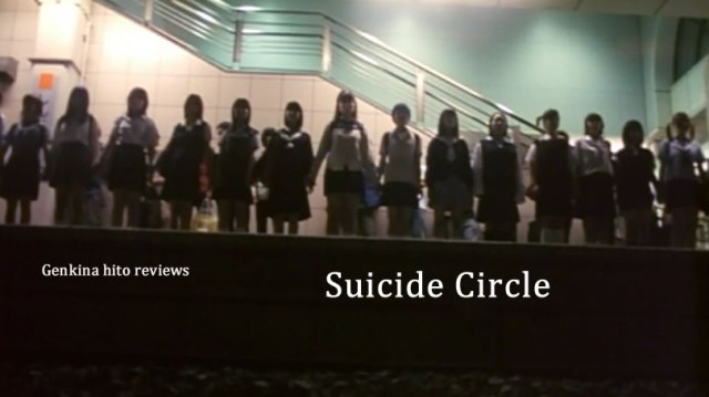 Sono Appreciation Society - Suicide Circle Review Banner