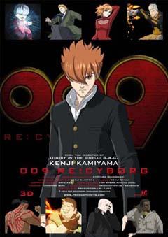 009 ReCyborg Poster