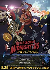 After School Midnighters Poster