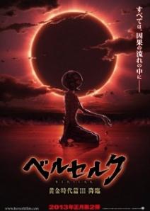 Berserk Movie III Descent Poster