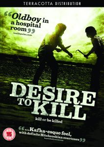 Desire to Kill DVD Case