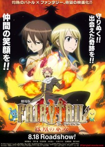 Fairy Tail the Movie Poster
