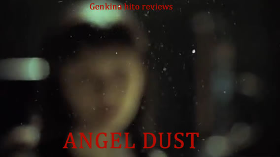Genkina hito Review Banner for J-thriller Angel Dust