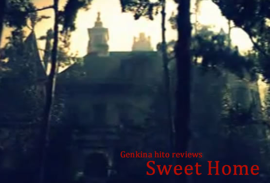 Genkina Hitos Sweet Home Review Banner