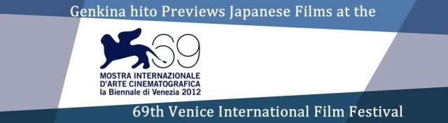Genkina hitos Venice Film Festival 2012 Banner
