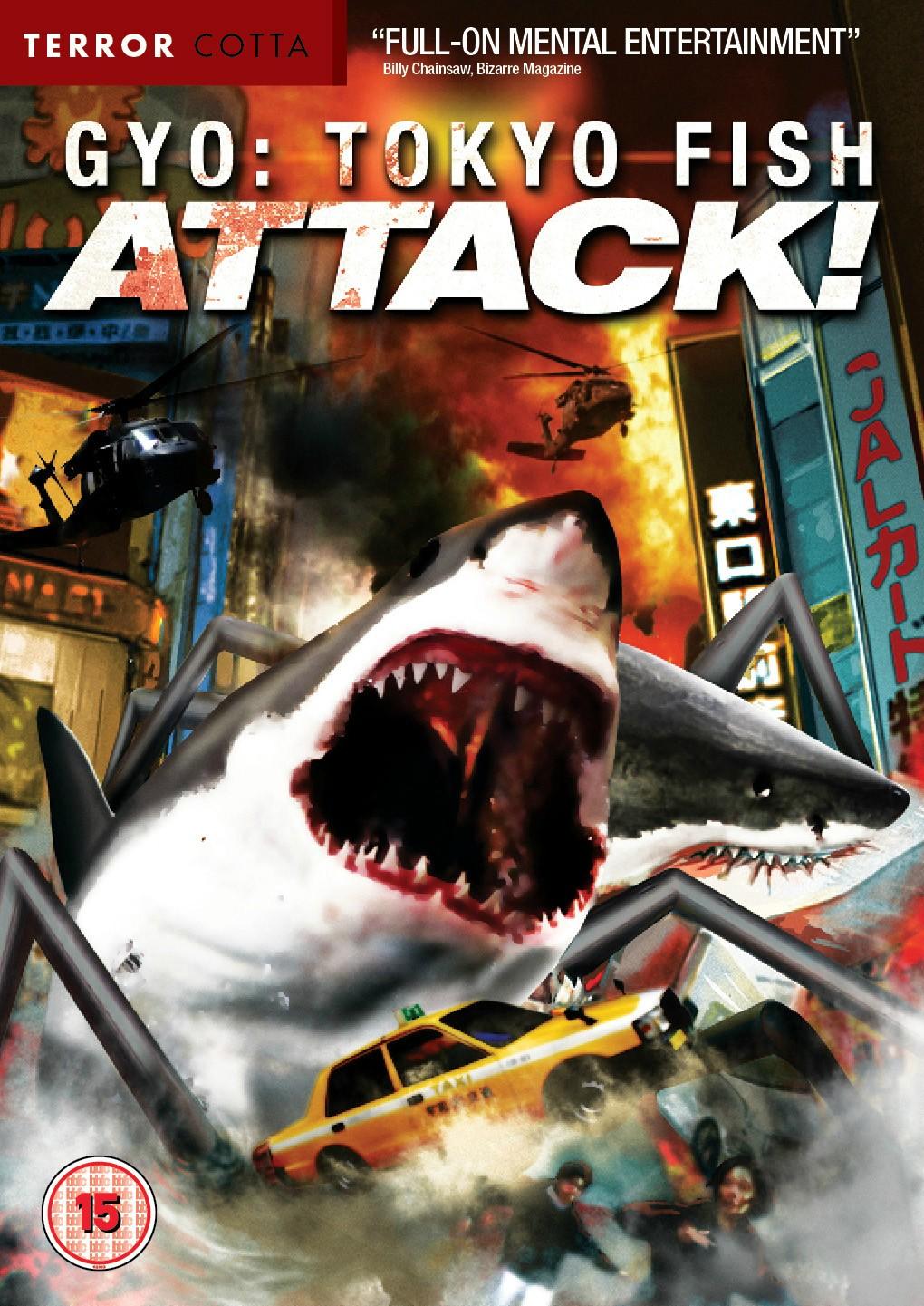 Gyo - Tokyo Fish Attack [DVDRIP] [VOSTFR] [MULTI]