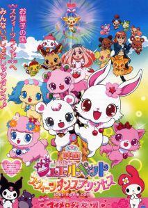 Jewel Pet Poster