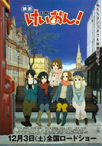 K-ON Movie Poster