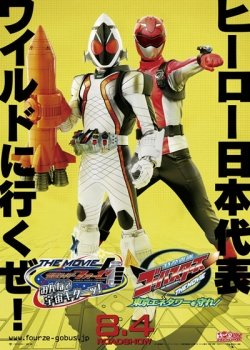 Kamen Rider Space is Here