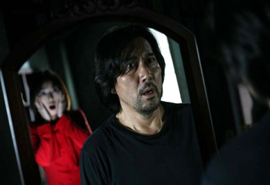 Koji Yakusho and Riona Hazuki in Retribution