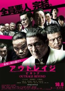 Outrage Beyond Film Poster