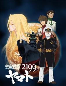 Space Battleship Yamato 2199 Poster