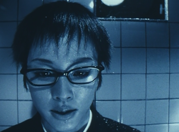 Asuka Kurosawa in A Snake of June