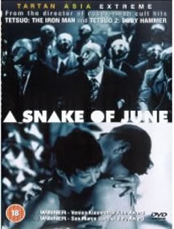 A Snake of June DVD