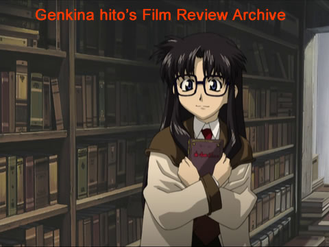 Genki Read or Die Film Review Exploration