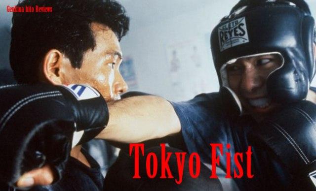 Genki Tokyo Fist
