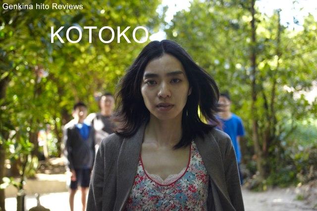 Genki Tsukamoto Season Kotoko Header