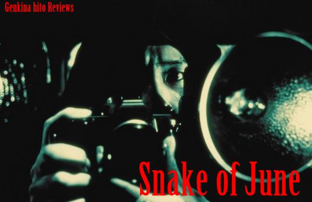 Genki Tsukamoto Snake of June Picture