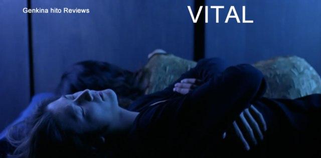 Genkina hito Vital Review Banner Shinya Tsukamoto Season