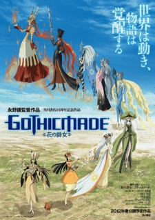 Gothicmade Film Poster