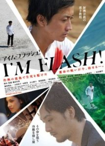 I'm Flash! Film Poster