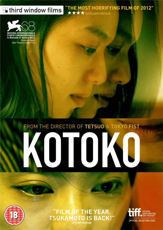 Kotoko DVD Case