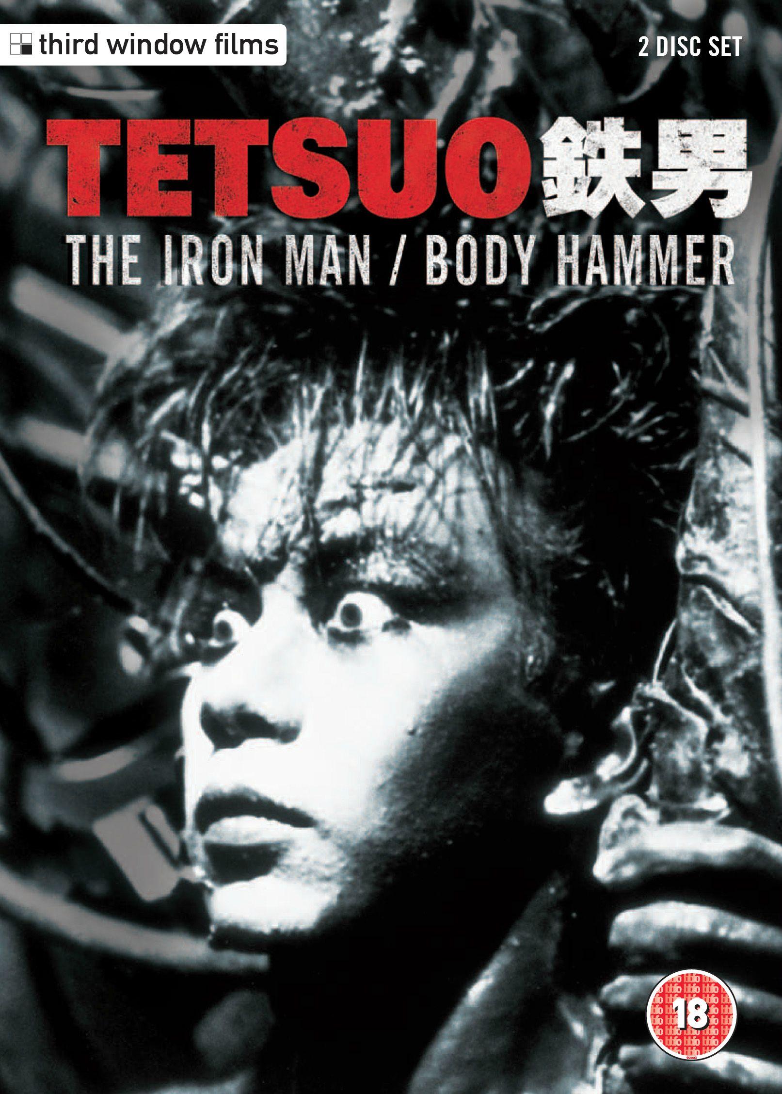 Tetsuo the iron man full movie online