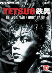 Tetsuo DVDBluRay Cover