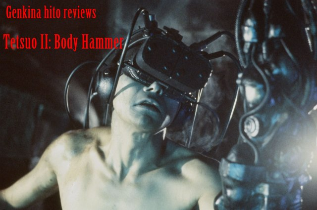 Tetsuo II Body Hammer Review Header
