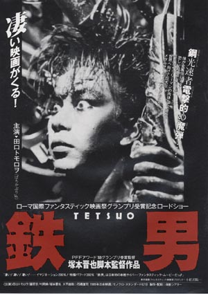 Tetsuo Poster