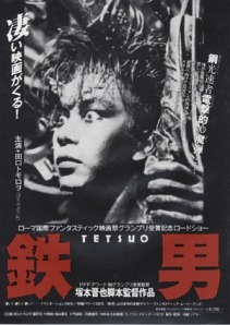 Tetsuo Japanese Poster