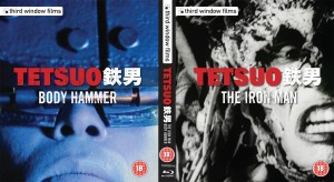 Tetsuo Reversible Cover