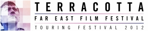 Terracotta Far East Film Festival Tour Banner