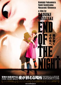 The End of the Night Movie Poster