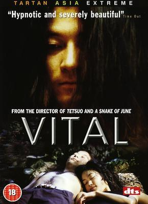 Vital DVD Case