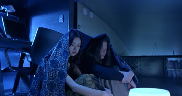 Vital Ryoko (Tsukamoto) and Hiroshi (Asano)
