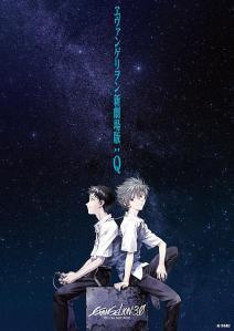 Evangelion 3 Film Poster