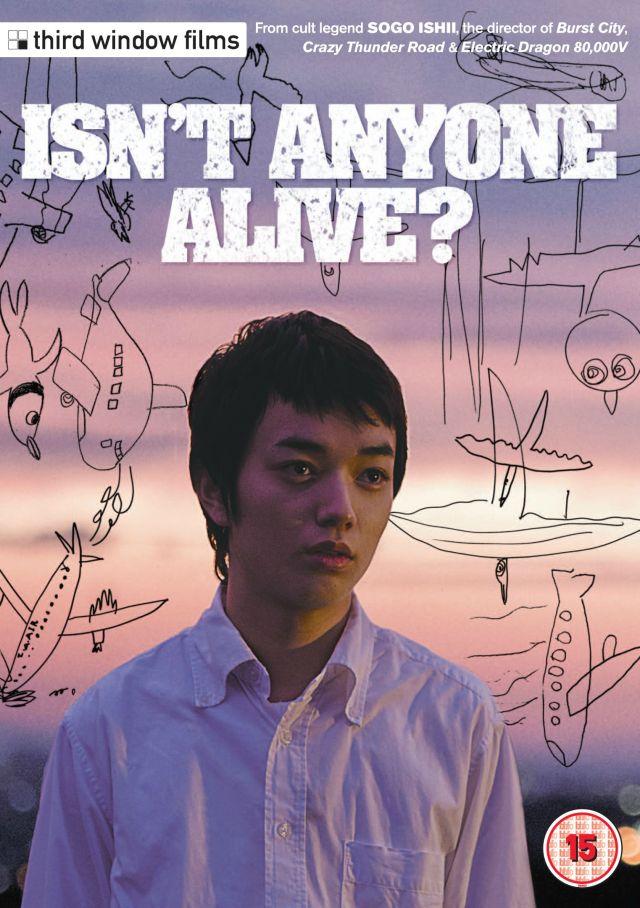 Isn't Anyone Alive DVD Case