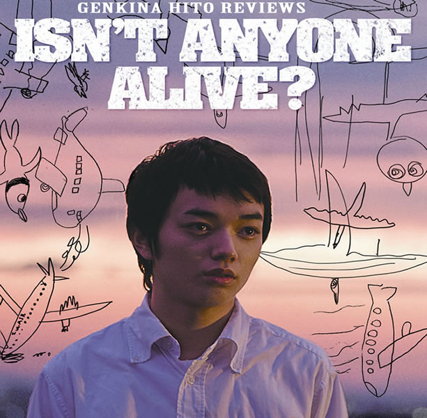 Isn't Anyone Alive Review Header Image