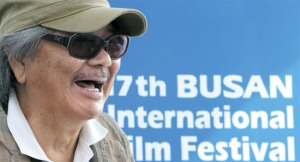 Koji Wakamatsu Busan Film Festival