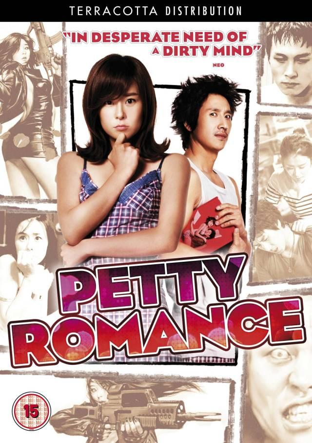 Petty Romance DVD Case